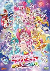 New Precure Miracle Universe First Limited Edition Dvd Booklet Japan Pcbx-51784