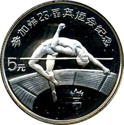 1984 Republic Of China 5 Yuan Silver Olympic Proof Coin With Case