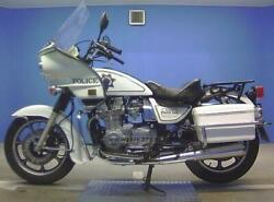 Kawasaki Z1000p Usa Police Bike Coil Pulsing 59026-1133 We Have More Parts For U