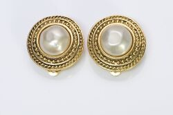 Paris 1980's Gold Plated Baroque Pearl Round Earrings
