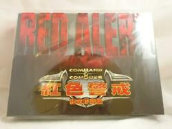 Command And Conquer Red Alert Collection - Asian Big Box Collectorand039s Edition Neu