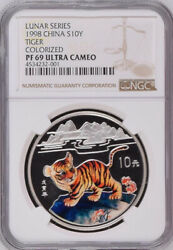 Ngc Pf69 1998 China Lunar Series Tiger Silver Colorized 1oz Coin