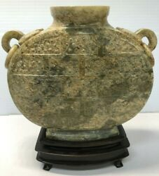 Antique Archaistic Chinese Carved Jade Vase With Wood Stand