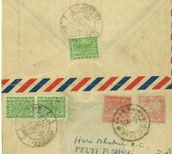 Nepal Cover C1954 4p Imperforate Pair And Pin-perf Unique Combination V.rare Pp8