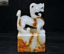 Old Dynasty Palace Natural Hetian White Jade Carved Han Dynasty Beast Seal Stamp