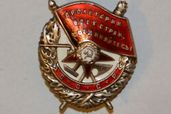 Original Soviet Russian Ussr Award Badge Order Of The Red Banner W/resources