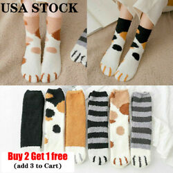 US Winter Cat Claws Cute Thick Warm Sleep Floor Socks [Buy 2 Get 1 Free]
