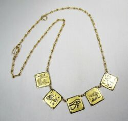 18k Yellow Gold Egyptian Panel Necklace C2782