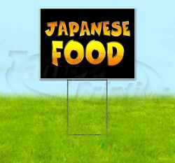 Japanese Food 18x24 Yard Sign With Stake Corrugated Bandit Usa Business Cuisine