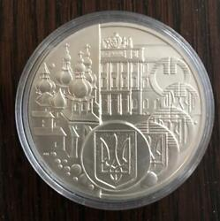 Table Medal On The Occasion Of The Opening Of The Mint Nbu 1998 Year Silver