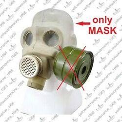 Gas Mask Pmg ЕО-18 Gray Size 1, 2, 3 Soviet Russian Military. New. Old Stock.
