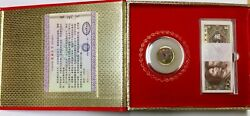 2012 Afghanistan Jade With Chinese Gilded Dragon Coin And Chinese Bank Notes Set