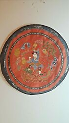 Vintage Chinese Embroidered Velvet And Silk Round Pillow Cover