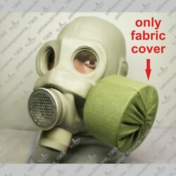 Vintage Soviet Russian Ussr Military Pmg Gas Mask Fabric Cover Case For Filter