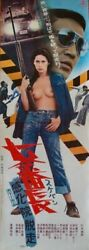 Girl Boss Escape From Reform School Japanese Stb Movie Poster Miki Sugimoto 1973