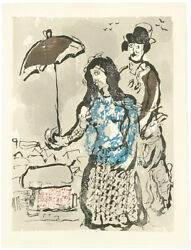 Marc Chagall Vers La Rive 1968   From Les Poemes   Rare Woodcut   Gallart