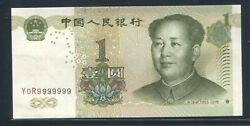 China 1999 1 Yuan Number Y0r 9999999 Rare 7-digits Solid Number