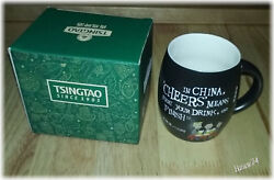 Tsingtao Beer, Since 1903, Chinese Brewery, Collectible Black Mug With Handle