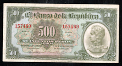 Colombia 500 Five Hundred Pesos 1951 P391d Scarce Date