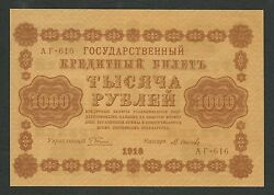 Russia - Russian 1918 Gem Unc / Fds Ass 1000 Rubles, Ruble, Roubley, Rouble