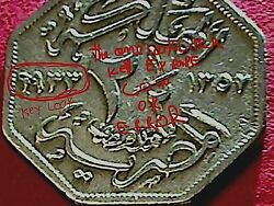 Egypt Extremely Rare Coin Key Look Error On .1933 21/2 Millim King Foad