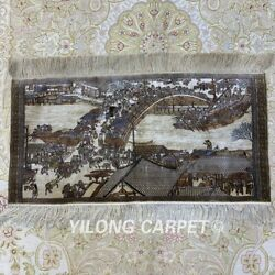 YILONG 2'x1.2' 800 Lines Handmade Silk Tapestry Exquisite Indoor Rug Y017H