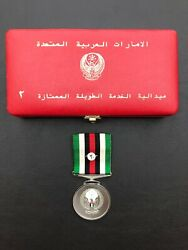 Genuine Uae Long Faithful Service And Good Conduct Military Medal With Box