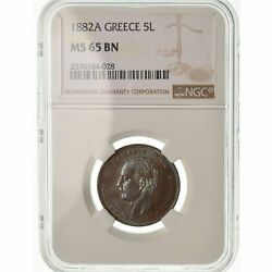 [489351] Coin Greece George I 5 Lepta 1882 Paris Ngc Ms65bn Copper