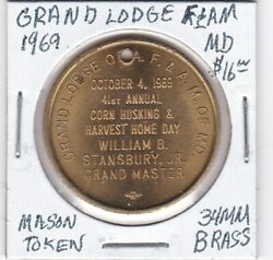 Masonic Penny - Grand Lodge Af And Am Of Maryland - 1969 - 34 Mm Brass