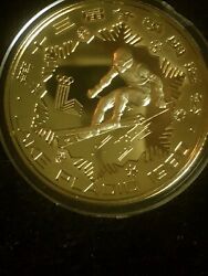 China 1980 Winter Olympics 8 Gram Gold Proof Coin Alpine Skiing