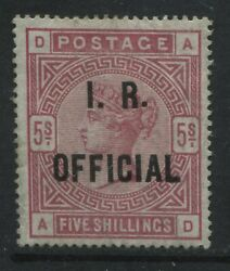 Great Britain Qv 1885 5/ Internal Revenue Official Unused Could Be Blued Paper