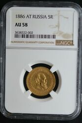 Russian Gold Coin 5 Rouble Roubles 1886 At Russia Rare Ngc Au58 638322-002