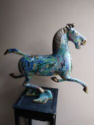 Large 58cm 20th C Chinese Cloisonne Bronze Or Copper Horse Koro Temple Ceremony