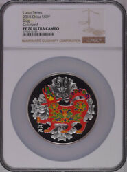 Ngc Pf70 2018 China Lunar Series Dog 150g Silver Colorized Coin With Coa