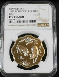 1995 S10y Proof Silver Lunar Series Scallop Pig Ngc Pf 70 Cameo Pop 1 In Cameo