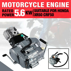 125cc 4-speed 3 Up Motor Complete Engine Kit For Honda Crf50 Crf70 Xr50 Xr70