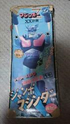 Popy Jumbo Machineder Great Mazinger 2nd Used Jpn Phase Sold From 1974 To 1975