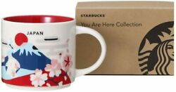 Starbucks You Are Here Collection Mug Japan Winter 414ml Japan Limited New