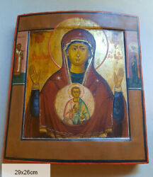 Antique Icon Mother Of Signs Russia Original Middle 19th