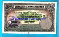 Palestine Currency Board P6c 500 Mils Sign Caulcutt/ezechiel/downi 20.4.1939 Avf
