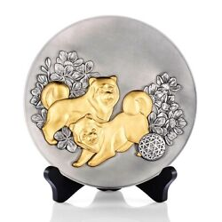 Royal Selangor Oriental Collection Pewter 8 Year Of The Dog Plate Gift