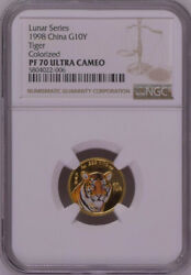 Ngc Pf70 1998 China Lunar Series Tiger 1/10oz Gold Colorized Coin With Coa