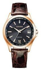 Citizen Watch Exceed Eco-drive Direct Flight Pair Good Couple Day Cb1082-06e