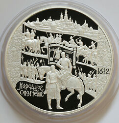 2012 Russia Peopleand039s Voluntary Corps Minin Pozharsky 100 Roubles Silver 1 Kilo