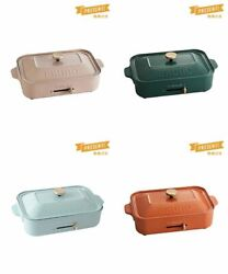 Bruno Table Party Cookware Grill Pan Plate Set 2020 Limited Color Takoyaki Nwb