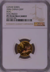 Ngc Pf70 2006 China Lunar Series Dog 1/10oz Gold Colorized Coin With Coa