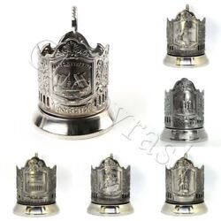 Tea Cup Glass Holder Russian Architecture. Tea Party W/ Samovar. Nickel-plated