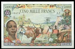 Central African Republic Centrafricaine 1980 P11 • 5000 Francs • Unc Nt-5875