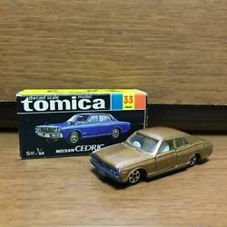 Last Tomica Made In Hong Kong Nissan Cedric