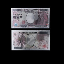 100 Million Japan Silver Paper Money Gold Banknote Art Ornament For Collection